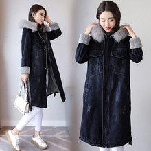 女装 2018冬装 宽松大码 深蓝色牛仔外套潮 气质毛绒棉衣女中长款 韩版