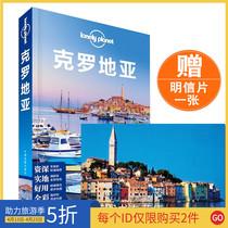 旅行地全收录一生不可错过游遍世界旅游类畅销品牌国家地理图说天下个地方100美全球正版书籍当当网