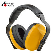 Walt sleep sleep with noise reduction earmuffs to protect ears against noise learning factory shooting ear protection earmuffs