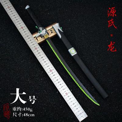 游戏守望先锋模型源氏龙模型带鞘刀剑工艺品雁翎刀模型