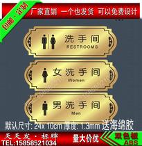 卫生间厕所洗手间卫浴浴室执手门锁单舌洗澡间锁无钥匙卫浴门锁谐
