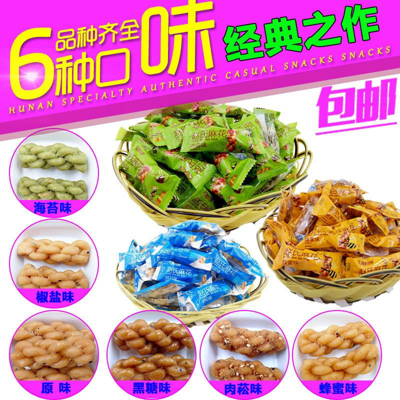 传统糕点椒盐蜂蜜赵氏麻花 500g3元优惠券