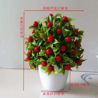 仿真塑料人造假花绿植盆栽招财果树客厅卧室窗台办公室隔断柜摆设