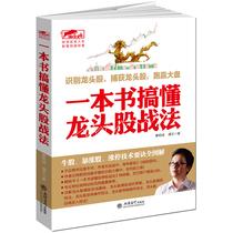 四川人民书金融书籍财经股票唐能通编著册8共81短线是银系列正版包邮现货