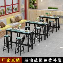 高脚餐桌椅组合咖啡桌 包邮 小吧台桌家用简约现代创意客厅北欧风格
