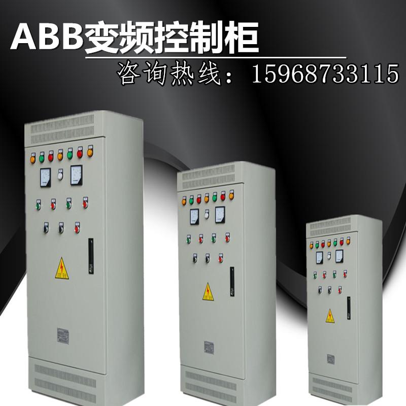 ABB变频控制柜/恒压供水变频柜/一控一1.5KW变频器恒压供水控制柜