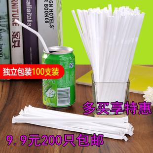 透明一次性塑料吸管独立纸包装可弯吸管孕妇果汁饮料弯头奶茶吸管