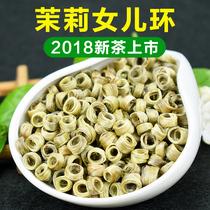 茉莉花茶2018新茶茶叶特级散装礼盒罐装浓香型广西横县女儿环250g