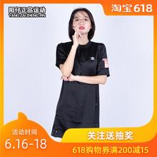 连衣裙运动短袖 DU6969 T恤 夏季新款 阿迪达斯三叶草女装 中长款