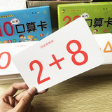 Ten-to-plus-subtraction card within 1st grade 20 plus subtraction card number 10 plus subtraction card