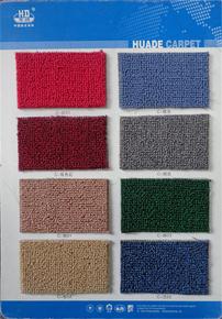 驼色蓝色圈绒地毯耐磨耐脏卧室地毯楼梯台阶办公室加密满铺圈绒毯