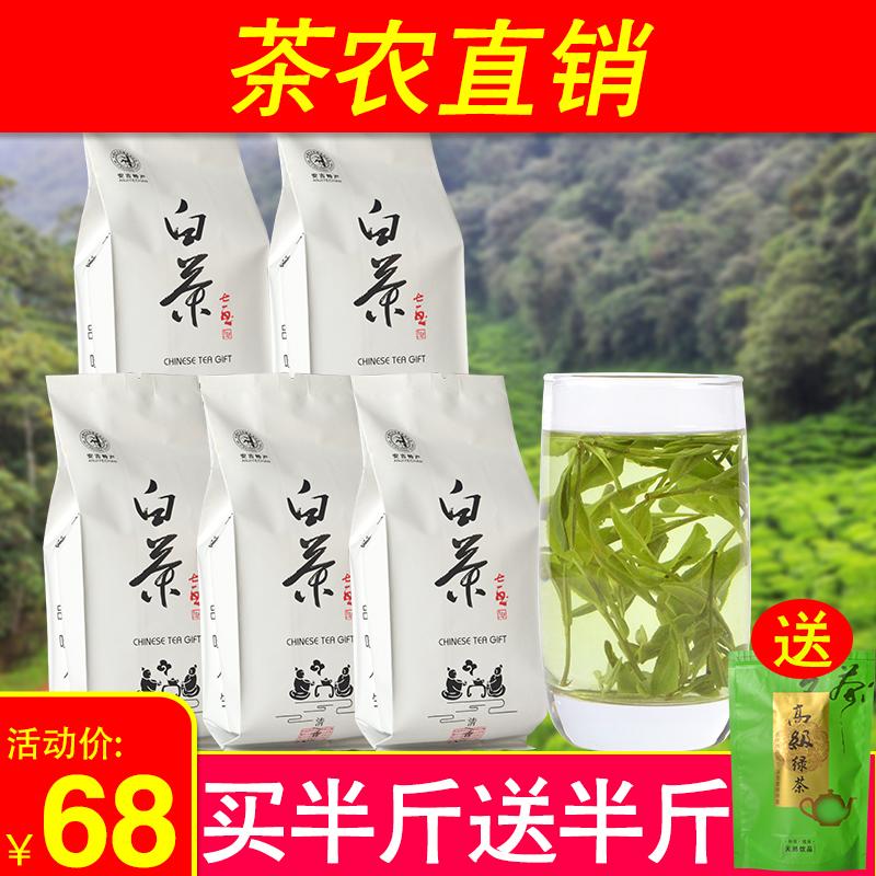 Белый чай Анжи Артикул 587570358467