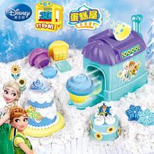 迪士尼3D打印机模具套装蛋糕屋公主儿童玩具3D打印泥橡皮泥彩泥