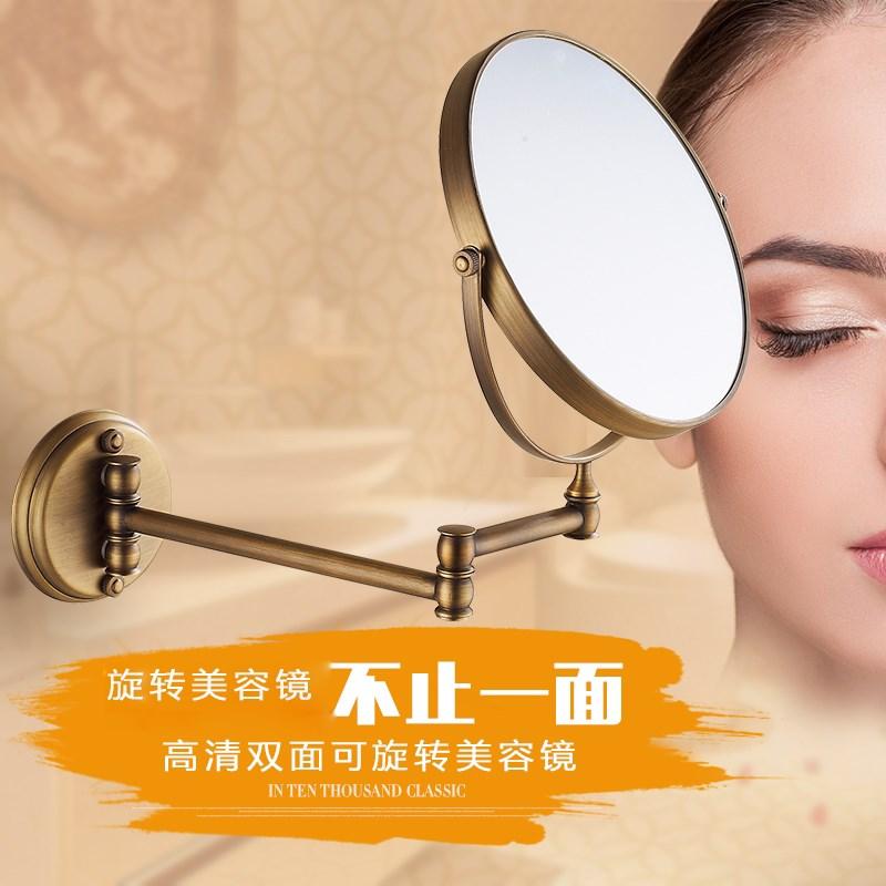 墙面美妆镜子粘墙挂壁式舞蹈珠宝墙贴框架衣橱铜镜脸盆小型台式