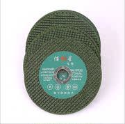 阡齐 Cutting piece Green small slice 105*1*16 Double mesh stainless steel grinding wheel 100 Angle grinding machine