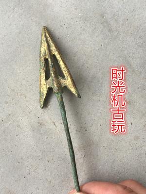 古玩杂项收藏仿古箭头铜箭头铜鎏金箭头古代兵器小箭头古董小号