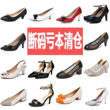 百搭尖头瓢鞋 水钻细跟职业女鞋 清仓百丽晶客新品 浅口中跟单鞋 断码