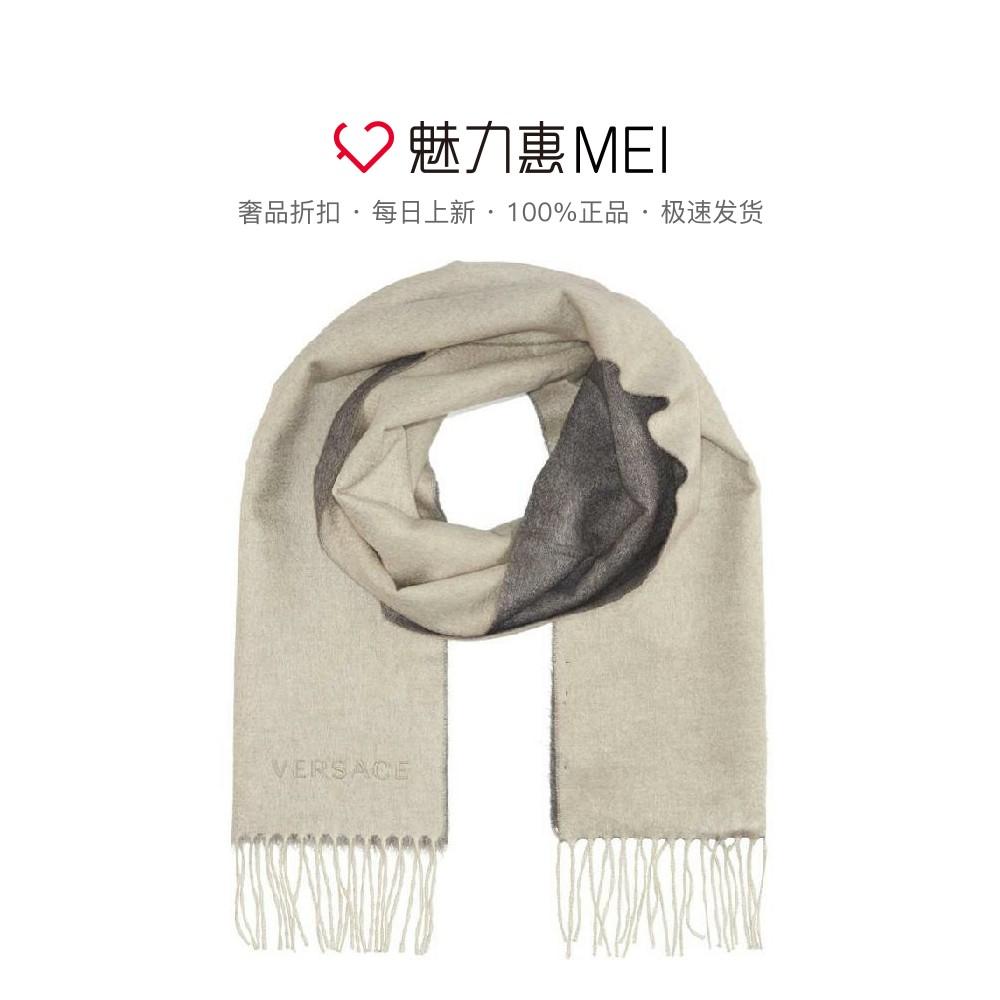范思哲围巾