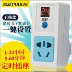 定时器插座手机电动车充电定时器电源自动断电家用倒计时开关插座