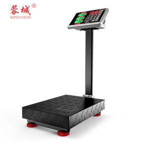 蓉城电子孑称商用台秤精准0.01小型称重家用100kg150公斤快递磅秤