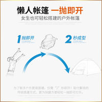 Tent outdoor 3-4 people camping automatic thickening anti-storm camping equipment 2 people camping tent for four seasons