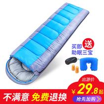 °30舒适羽绒便携式户外单人冬季加厚鸭绒保暖室内睡袋大人羽绒