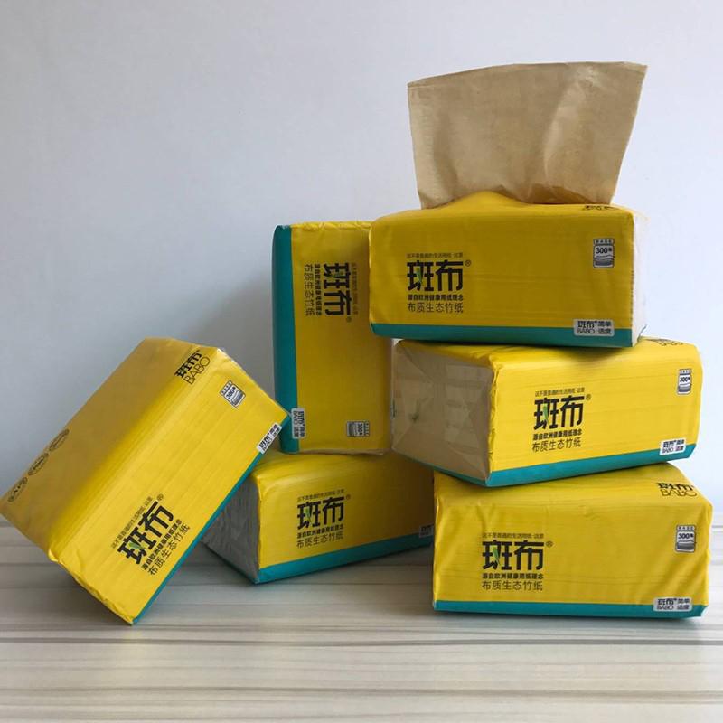 斑布抽纸本色纸巾100抽卫生餐巾纸家庭实惠装适用母婴300张*6包