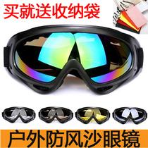 超大眼镜盒带拉链便携儿童滑雪镜盒风镜太阳镜收纳盒滑雪镜盒