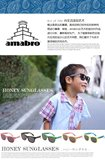 Japan amabro HONEY SUNGLASS children's fashion sunglasses kids sunglasses UV protection UV400