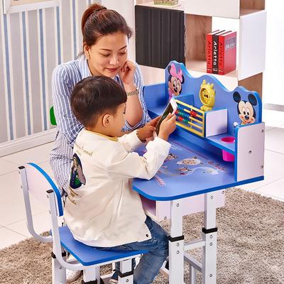 小孩学写字桌椅打折促销