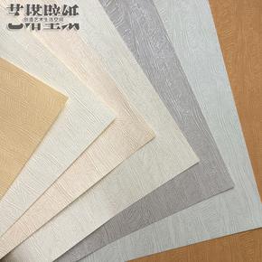 布纹壁纸 纯色粗乱纹理墙纸 现代3D凹凸素色卧室客厅背景中式酒店