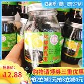 包邮 柠檬佳味园梅汁紫晶枣陈皮杨梅乌黑枣酸梅汤手工潮汕特产零食