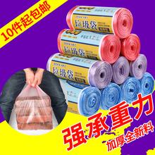 10ロールアップポイントブレイク家庭用ゴミ袋肥厚使い捨て中ゴミ袋黒ビニール袋