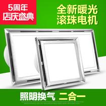 寸厨房双向静窗式12寸10寸8排气扇客厅卫生间墙壁式排风扇换气扇