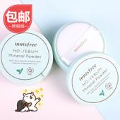 innisfree悦诗风吟薄荷散粉持久控油遮瑕定妆绿茶矿物质 韩国