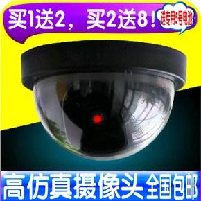 防偷半球仿真摄像头监视器居家门口防盗假监控器防盗带灯探头