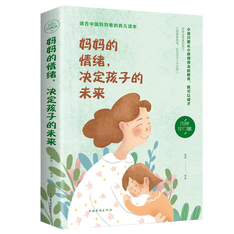 Детская литература Артикул 591544287712