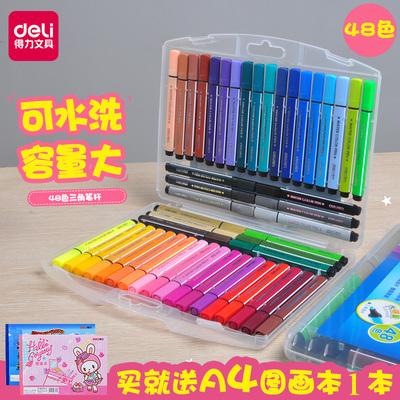[送图画本]得力水彩笔48色可水洗彩笔三角杆36色画笔彩笔套装12色