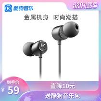 话筒YY米长线耳麦克风入耳式游戏带麦2电脑耳机双插头笔记本台式