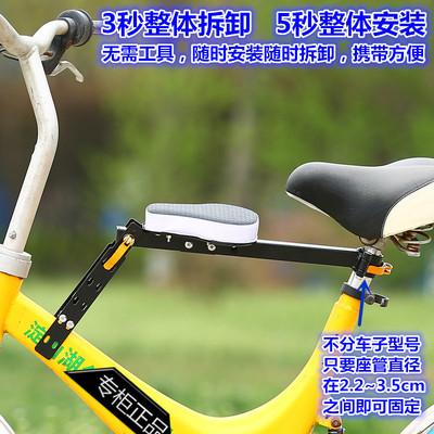 山地车自行车儿童座椅前置单车宝宝座椅便携快拆 不用工具3秒拆卸