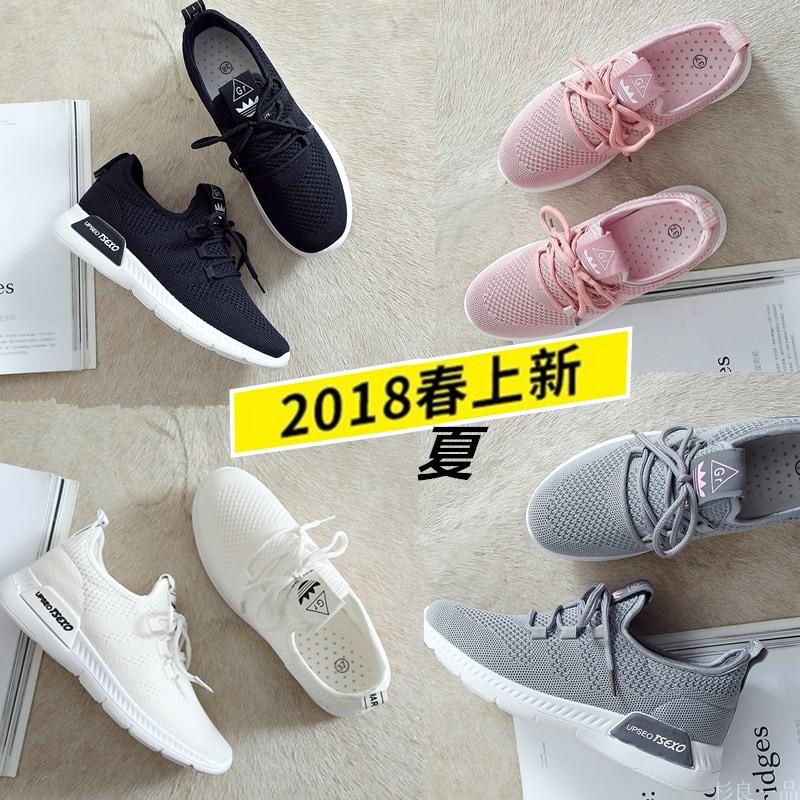 运动网纱网面鞋