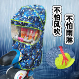 Bicycle electric car electric motorcycle rear seat child seat canopy sun shade wind baby infant shed