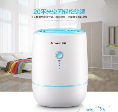 室内房间除湿机家用静音抽湿器卧室迷你空气小型去湿地下室吸潮机优惠券