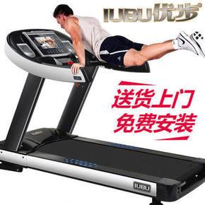 新款优步900商用 轻商交流电机健身房事业单位专用跑步机健身器材