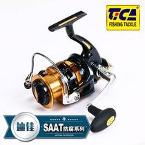 正品迪佳SAAT系列渔轮纺车轮防腐轮钓鱼轮渔轮1500拍其他