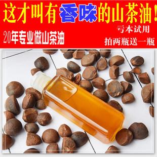 纯正野生茶籽油农家自榨山茶油月子油婴儿护肤油孕妇食用油土茶油
