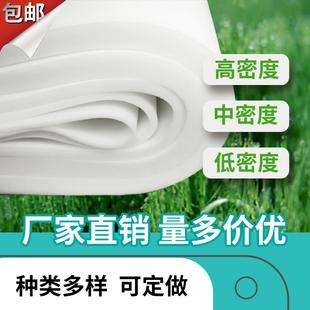 低中高密度薄海绵块可裁剪 软包海绵料垫子内衬防震背景墙床头包装