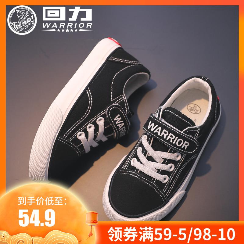 回力童鞋男童鞋子儿童帆布鞋2019秋季新款板鞋女童鞋学生韩版布鞋