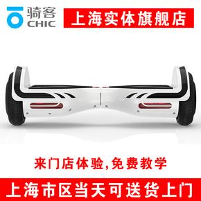 2018新款骑客chic智能平衡车儿童扭扭双轮小逸电动思维体感漂移车