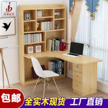 实木书桌书架组合家用台式电脑桌松木转角书桌简约儿童学生学习桌